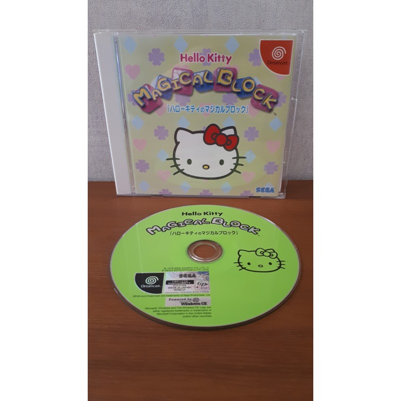 HELLO KITTY MAGICAL BLOCK COMPLET JAP