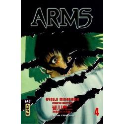 VOL. 4 ARMS