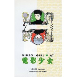 VOL.3 VIDEO GIRL AI