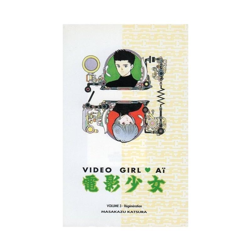 VOL.3 VIDEO GIRL AI