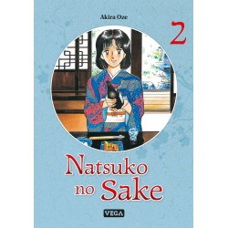 VOL.2 NATSUKO NO SAKE