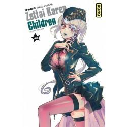 VOL.48 ZETTAI KAREN CHILDREN