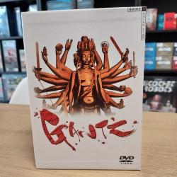 COFFRET DVD GANTZ