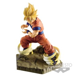 FIGURINE DRAGON BALL Z SON GOKU ABSOLUTE PERFECTION 15 CM