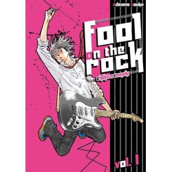 FOOL ON THE ROCK TOME 1