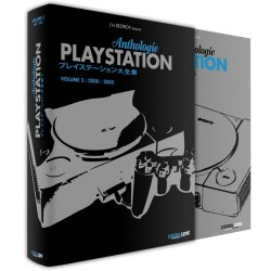 PLAYSTATION ANTHOLOGIE VOL 3 : 2000 - 2006