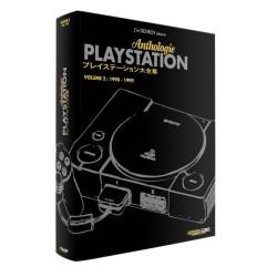 PLAYSTATION ANTHOLOGIE VOL 2 : 1998 - 1999