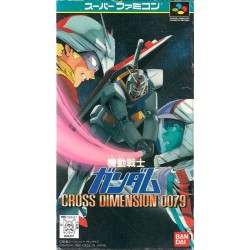 GUNDAM CROSS DIMENSION 0079 COMPLET JAP ETAT NEUF