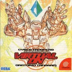 CYBER TROOPERS VIRTUAL ON ORATORIO TANGRAM AVEC NOTICE JAP