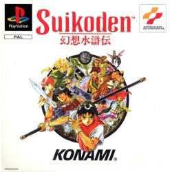 SUIKODEN COMPLET VERSION EUR