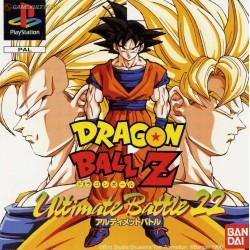 DRAGON BALL Z ULTIMATE BATTLE 22 COMPLET PAL FR