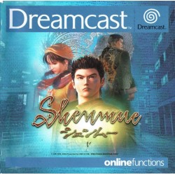 SHENMUE COMPLET